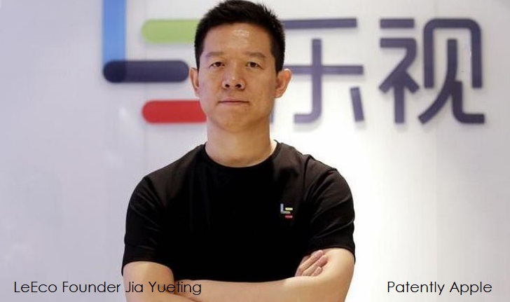 1AF X 99 LEECO FOUNDER JIA YUETING