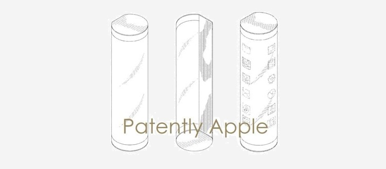 5af x99 2017 samsung smart speaker  design patent - future