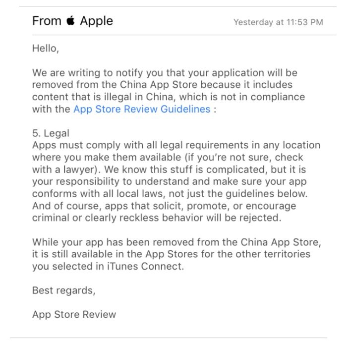 2AF X letter from apple to expressvpn - a generalized letter