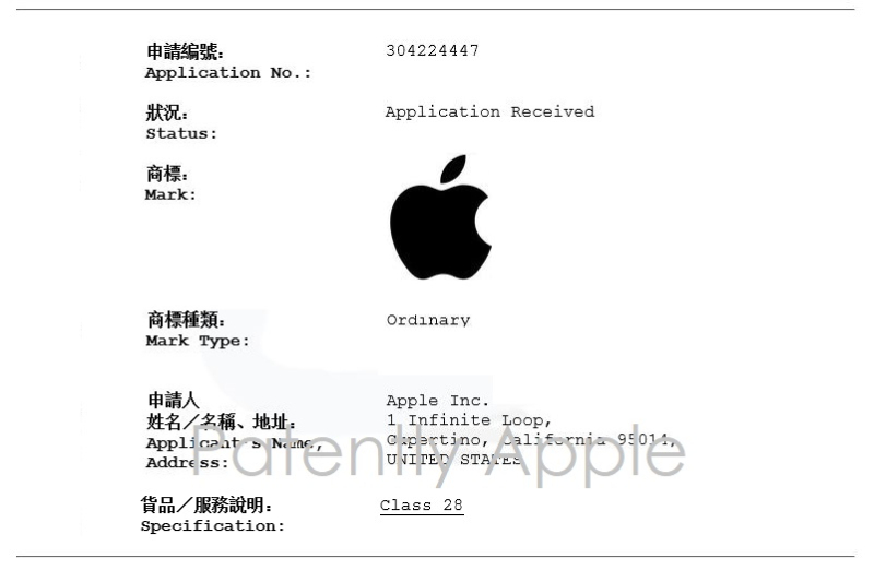 Apple Has Once Again Updated Their Logos Legal Coverage To Cover