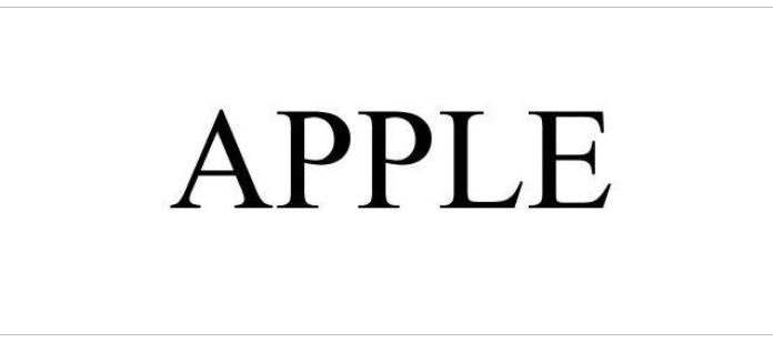 1 cover 2017 - apple tm
