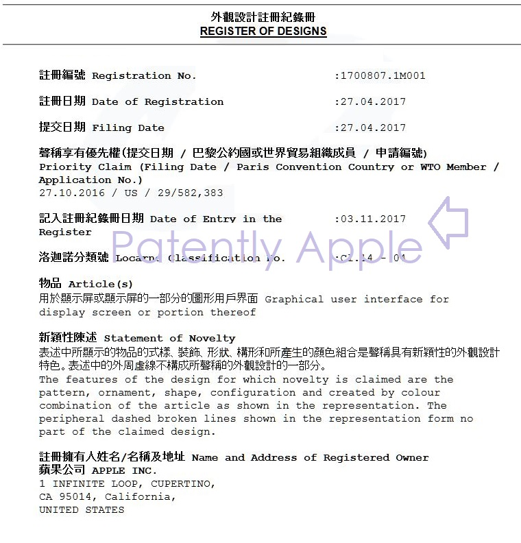 6 example of one design patent dated Nov 3  2017 hong kong  Patently Apple