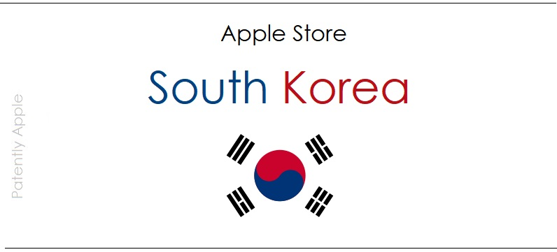 1 X COVER Apple STORE SOUTH KOREA