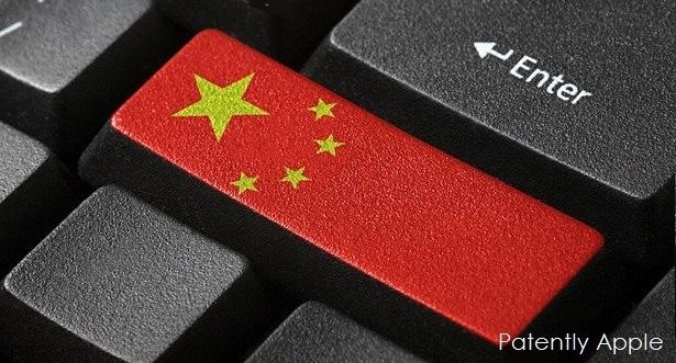 1 COVER CHINA  ICLOUD