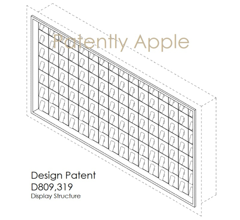 5 Apple Store display design patent