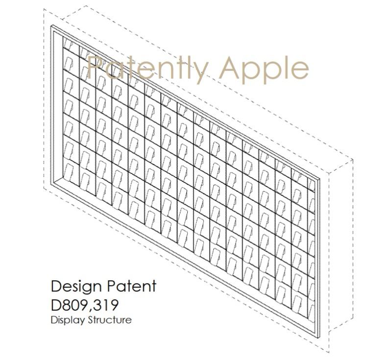 5 Apple Store display design patent