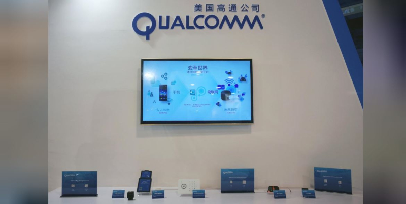1 cover qualcomm banned from sales to ZTE