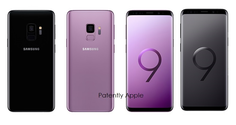 1 cover  samsung Galaxy S9