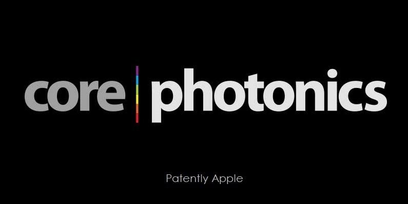 1 cover Core photonics