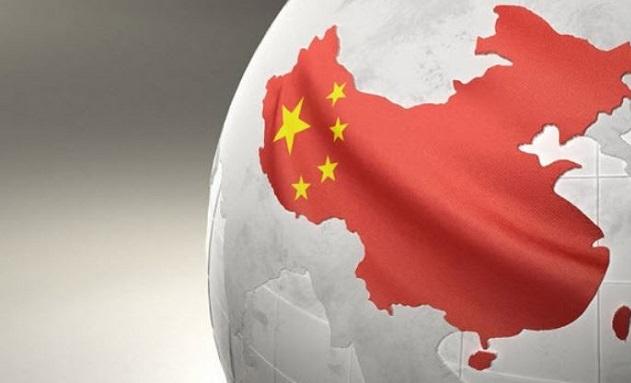 1 x cover aggressive China