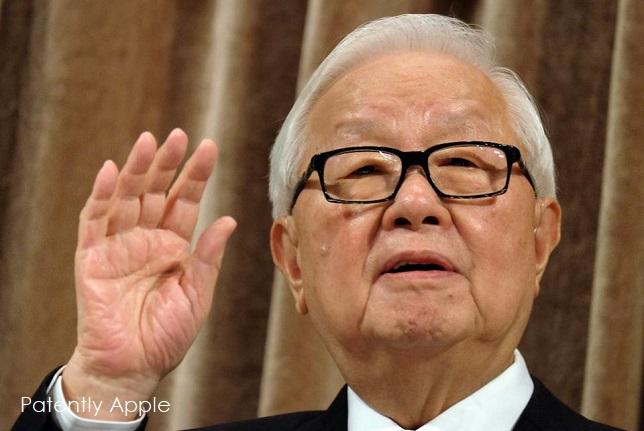 1 X tsmc chairman retires