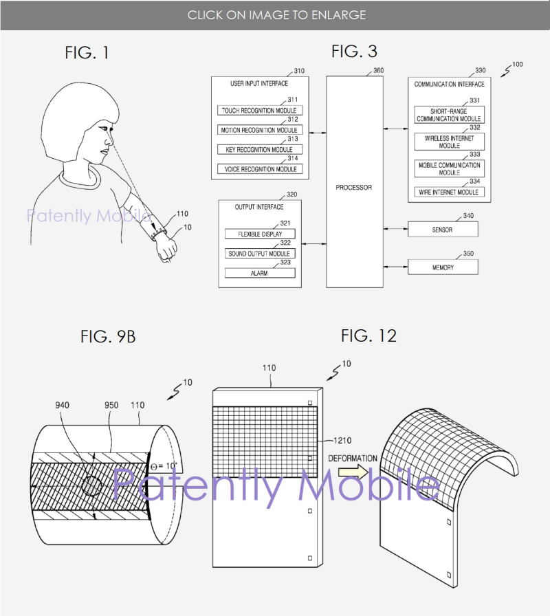 2 samsung patent for wraparound flexible display
