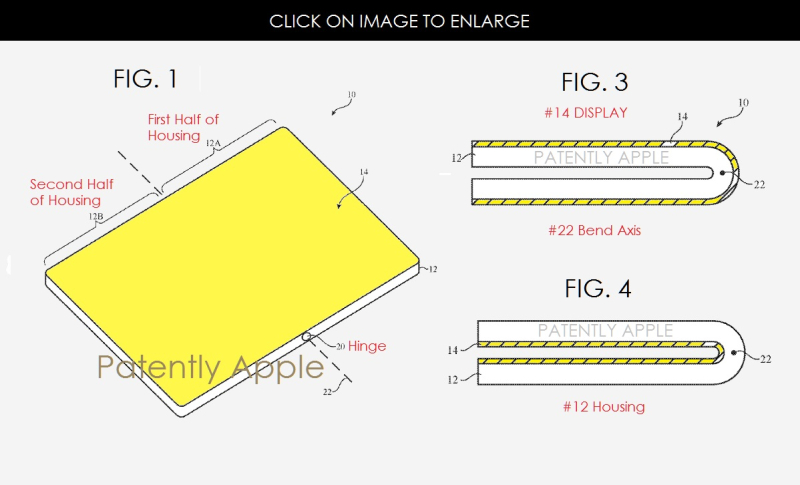 2 foldable display patent