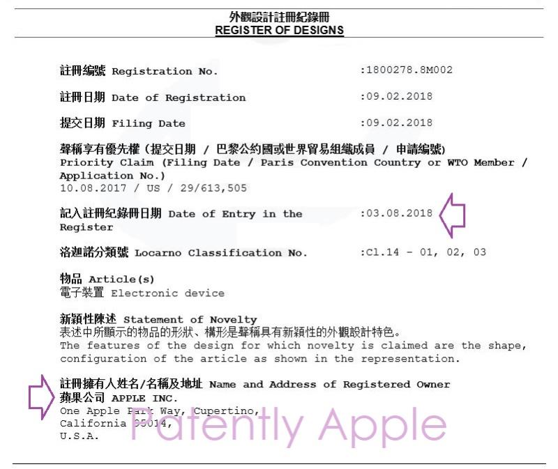 2 iPhone 8 Plus - backside - granted patent 1800278.8M002 Hong Kong Aug 3  2018