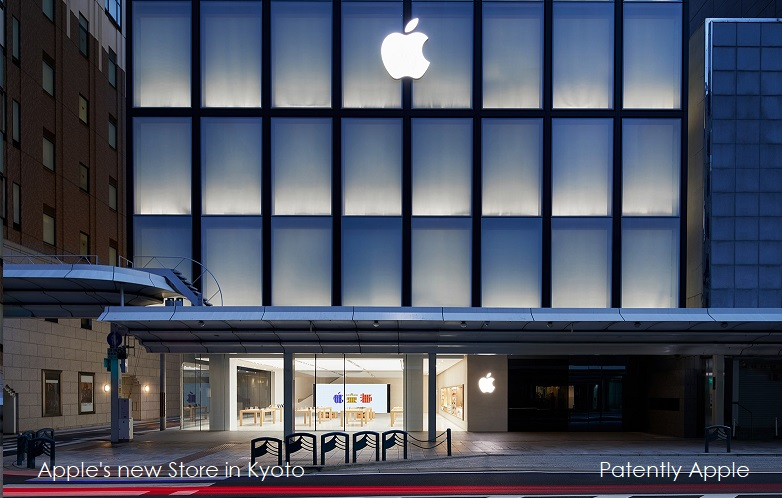 1 Cover --- Japan Apple NSO Kyoto exterior store