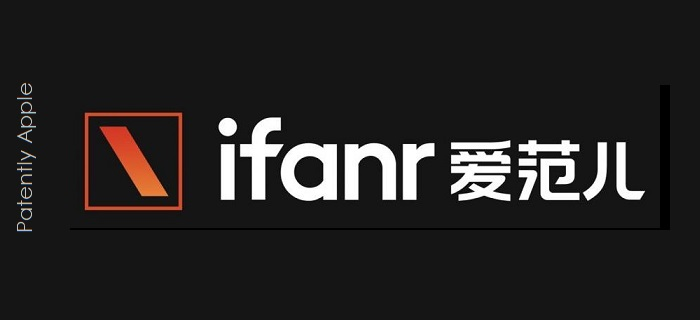 1 X Cover ifanR logo china website