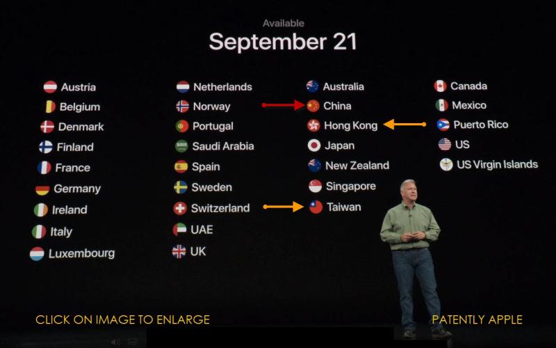 2 iphone shipment list for Sept. 21
