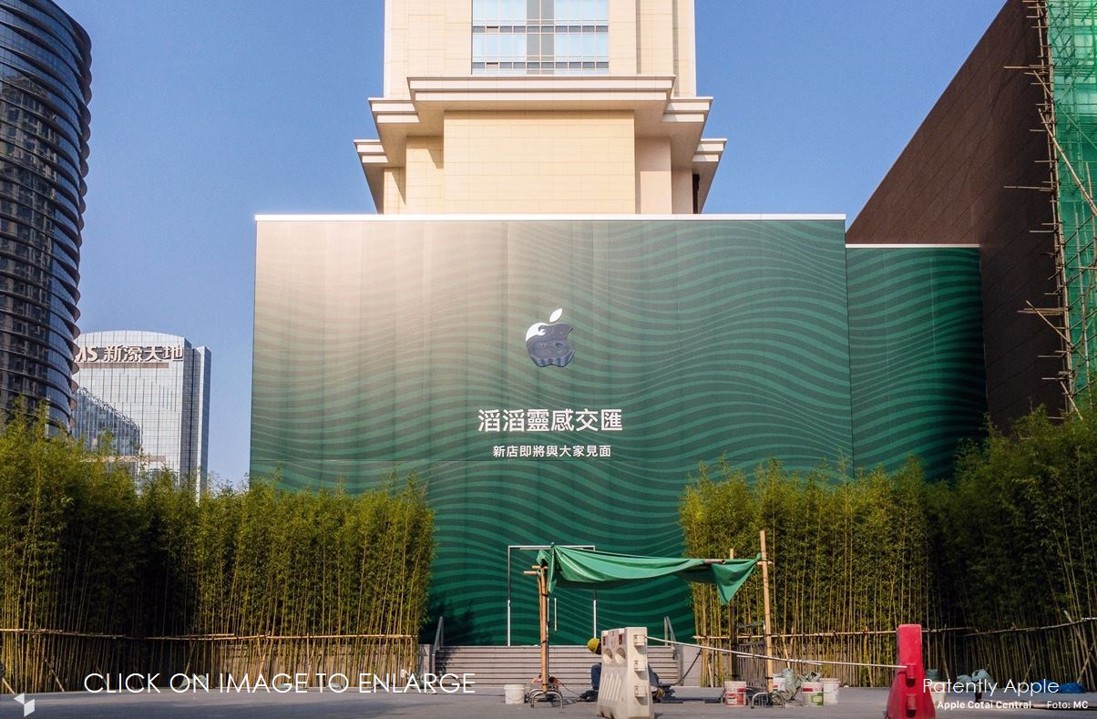 Apple Store in Macau Opening later this month and