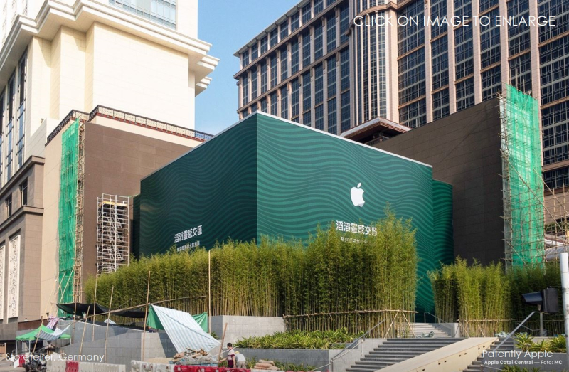 2 X apple store macuau