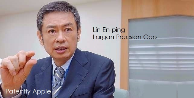 1 X COVER 2017 JUN  - LARGAN'S CEO LIN EN-ping