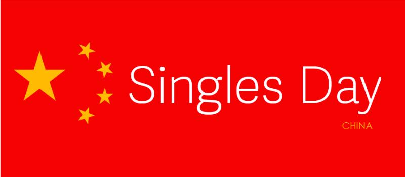 1 X China-Singles-Day-Tip-Sheet-Retail