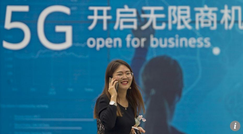 2 5G China