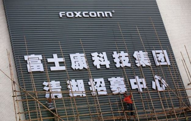 1 cover A - foxconn new plant consideration
