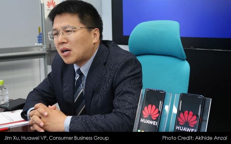 1 X - Cover Huawei VP consumer business  Jim XU  photo credit - Akihide Anzai
