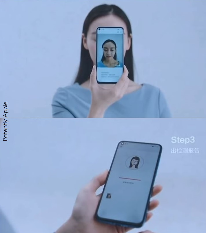 1 extra face unlock on back of Nova 4 smartphone Huawei  Patently Apple report dec 17  2018