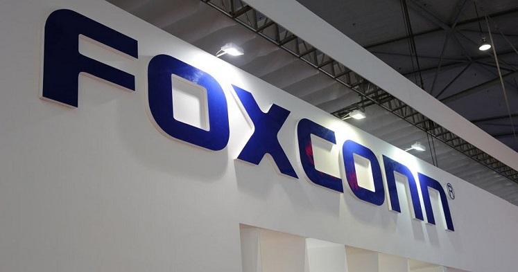 1 X FOXCONN LOGO