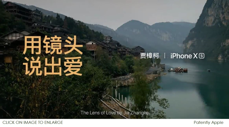 1 X Cover Chinese New Year Image Apple video