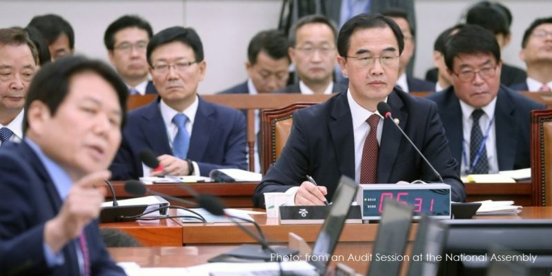 1 cover south korean national assembly audit process