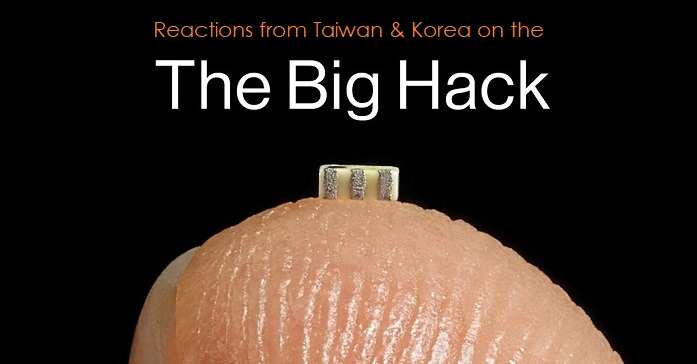 1 X - cover REACTION TO  the big hack FROM ASIA
