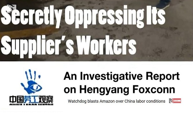 1 X cover foxconn  Amazon plant under investigation