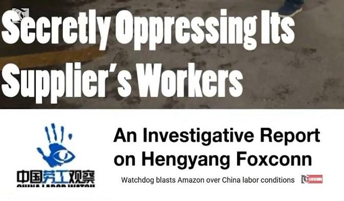 1 X cover foxconn  Amazon plant under investigation