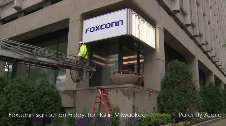 1 X 2     COVER FOXCONN MILWAUKEE HQ