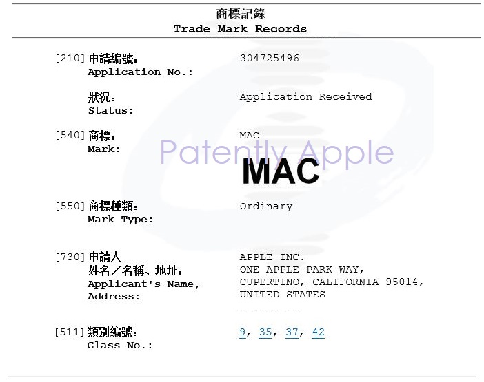 2 Apple TM Hong Kong filing for MAC  NOV 2018  PATENTLY APPLE