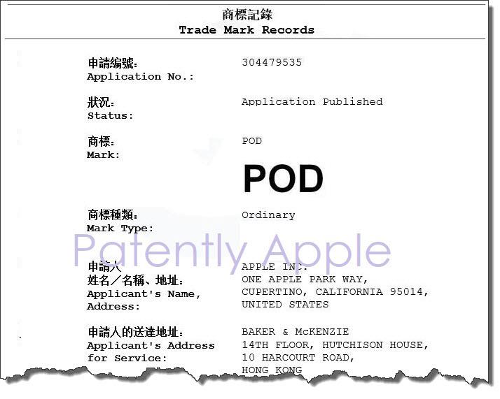 3 X Pod tm filing in china