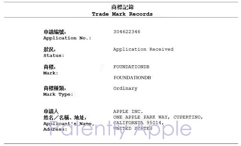 2 X foundation db Hong Kong TM filing  apple