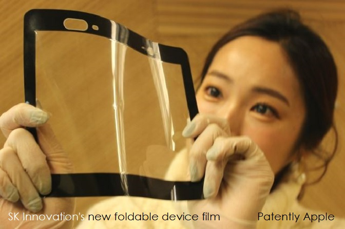1 X Cover SK Innovation foldable display film