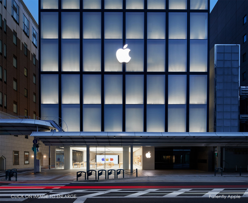3 Japan Apple NSO Kyoto exterior store