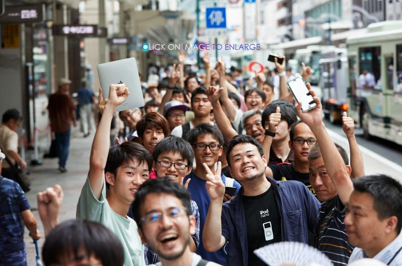 2 Apple Store Kyoto Shijo outside line