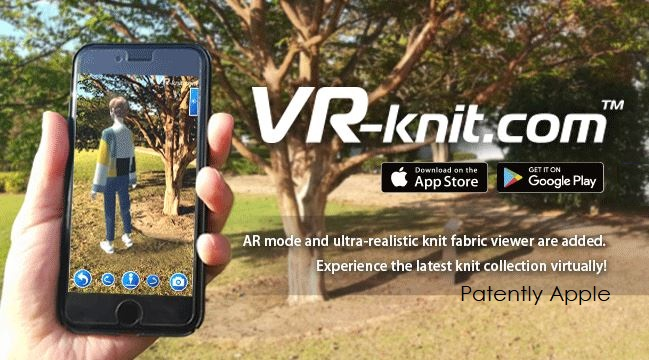 4 VR-Knite app for iPhone