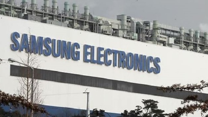 1 X COVER SAMSUNG ELECTRONICS PLANT 2 DEAD IN ACCIDENT