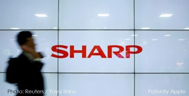 1 X cover SHARP image
