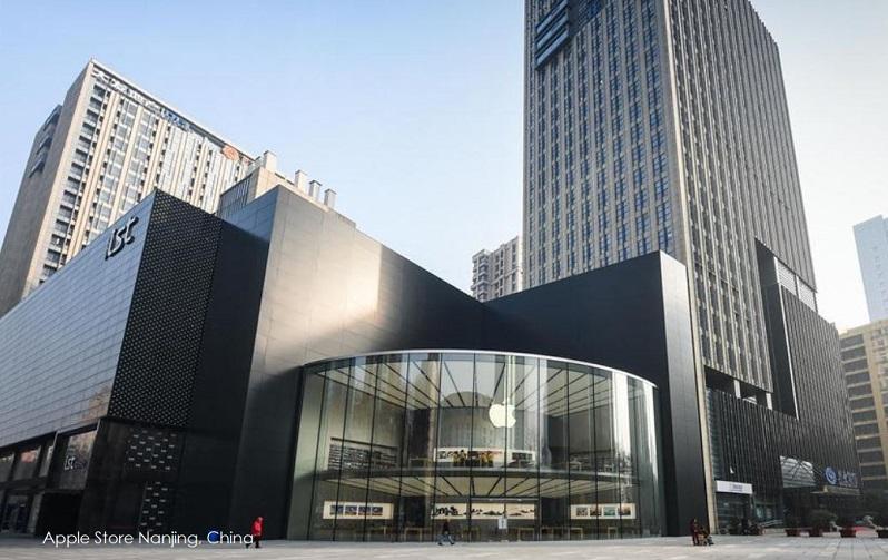 1 X Nanjing Apple Store