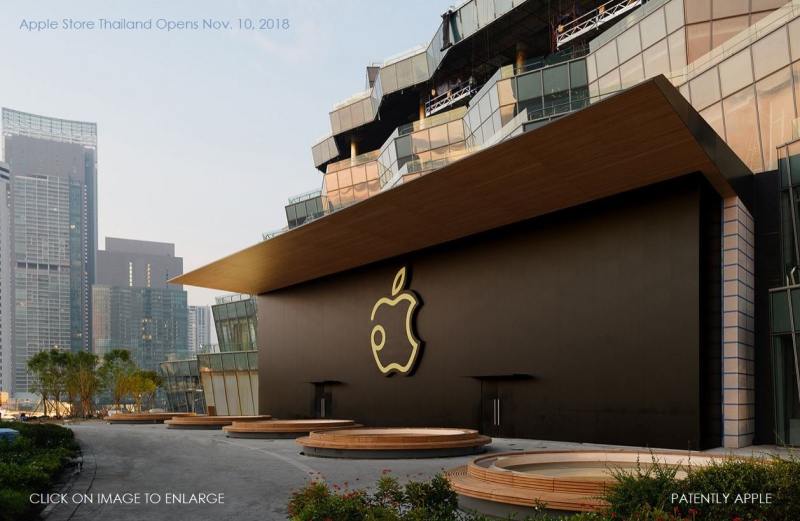 2 Apple Store Thailand