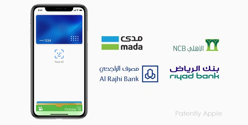 1 X cover Apple Pay Saudi Arabia