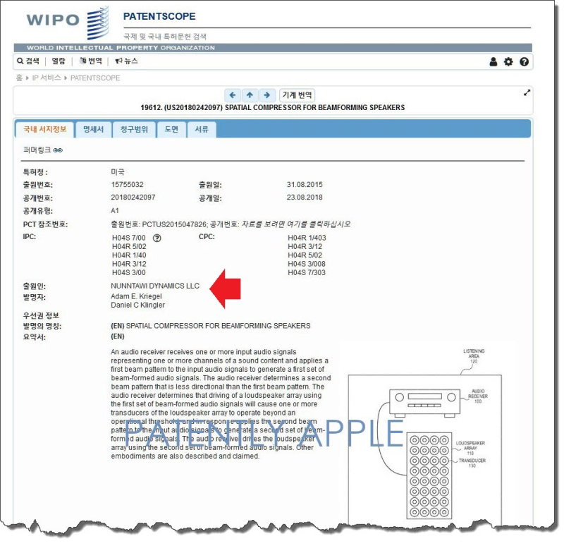 4 XFINAL  EU patent filing not Apple's  Apple must have acquired this company