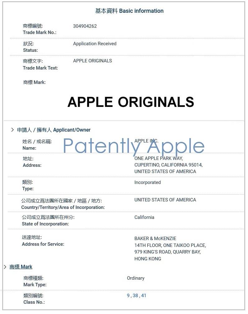3 X FINAL - Apple TM filing for - 'Apple Originals'